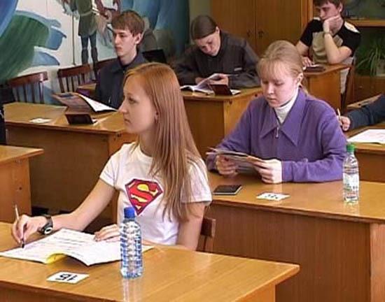 гдз по русскому ответ ру