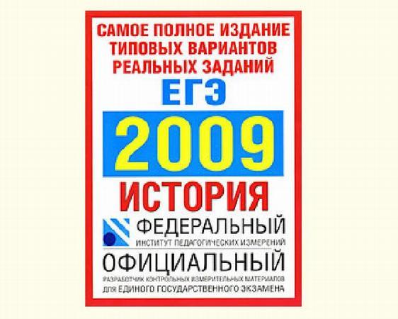 решебник по русскому ладыженская баранов
