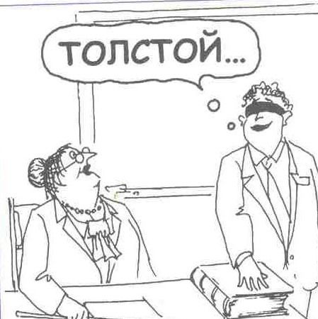 егэ 2013 русский цыбулько ответы