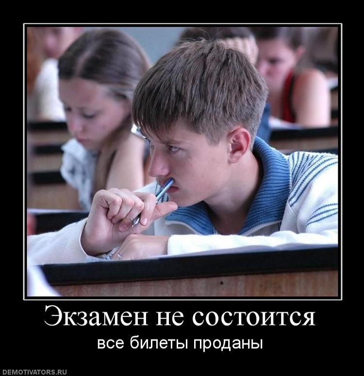 решебники белорусских школ